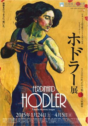 Hodler1