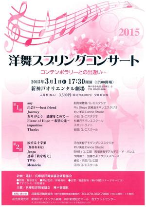Youbu2015