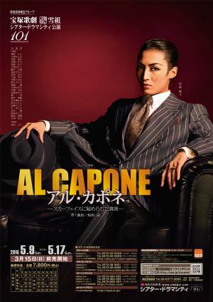 Alcapone